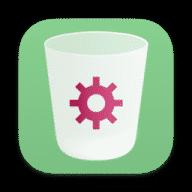 Smart Trash free download for Mac