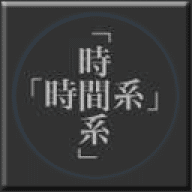 JIKANKEI free download for Mac