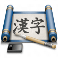 iKanji free download for Mac