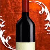 Cadent wineCellar