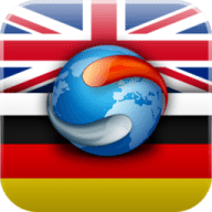 Ultralingua's German-English dictionary free download for Mac