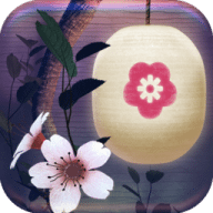 Zen Bound free download for Mac
