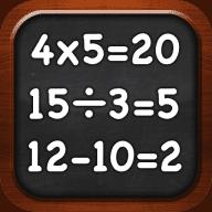Mathlete free download for Mac