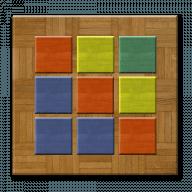 SlideItOut free download for Mac