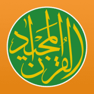 Quran Majeed free download for Mac