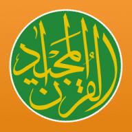 Quran Majeed free download for Mac