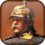 Victoria 2 free download for Mac