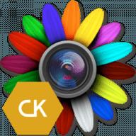 FX Photo Studio CK free download for Mac