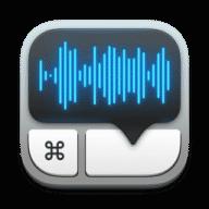 SpeakLine free download for Mac