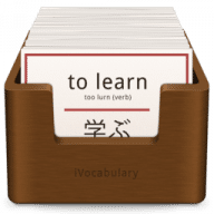 iVocabulary free download for Mac
