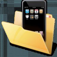 iBackupBot free download for Mac