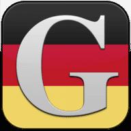 German Grammar free download for Mac