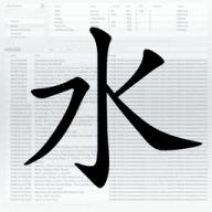 Liya free download for Mac