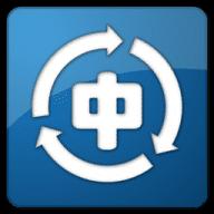 HanzConvert free download for Mac