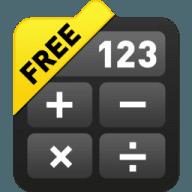Calculator free download for Mac