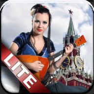 BalalaikaChordsLite free download for Mac