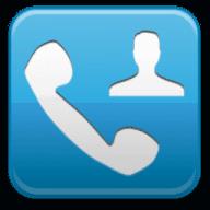 Phone Amego Pro