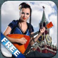 FreeBalalaikaChords free download for Mac