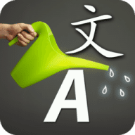 Try to translate free download for Mac