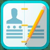 Cisdem ContactsMate free download for Mac
