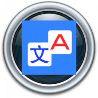 Translate Pro free download for Mac