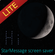 StarMessage Screen Saver free download for Mac