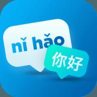 Pinyin Helper free download for Mac