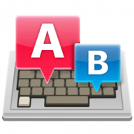 Master of Typing free download for Mac