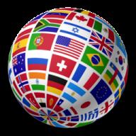 Translator Professional free download for Mac