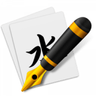 Japanese For Beginners free download for Mac
