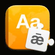 Dictionaries free download for Mac