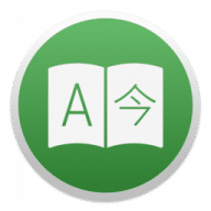 Translatium free download for Mac