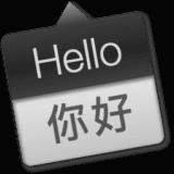 Oversetter