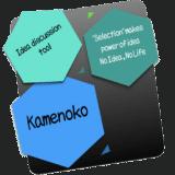Kamenoko