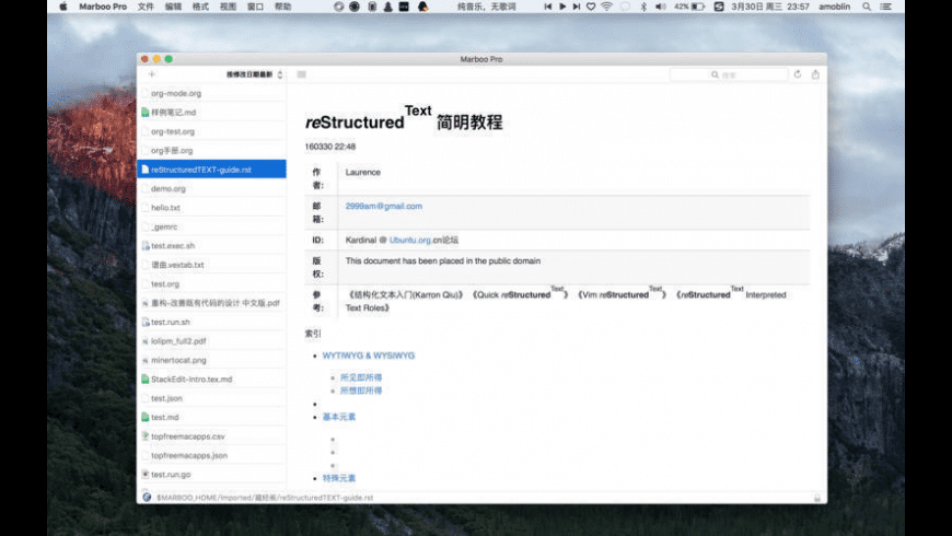 Marboo Pro for Mac - review, screenshots