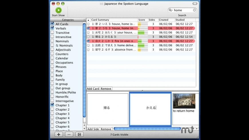 flexCard for Mac - review, screenshots