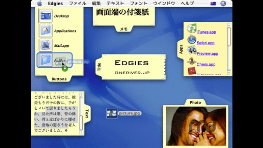 Edgies for Mac - review, screenshots