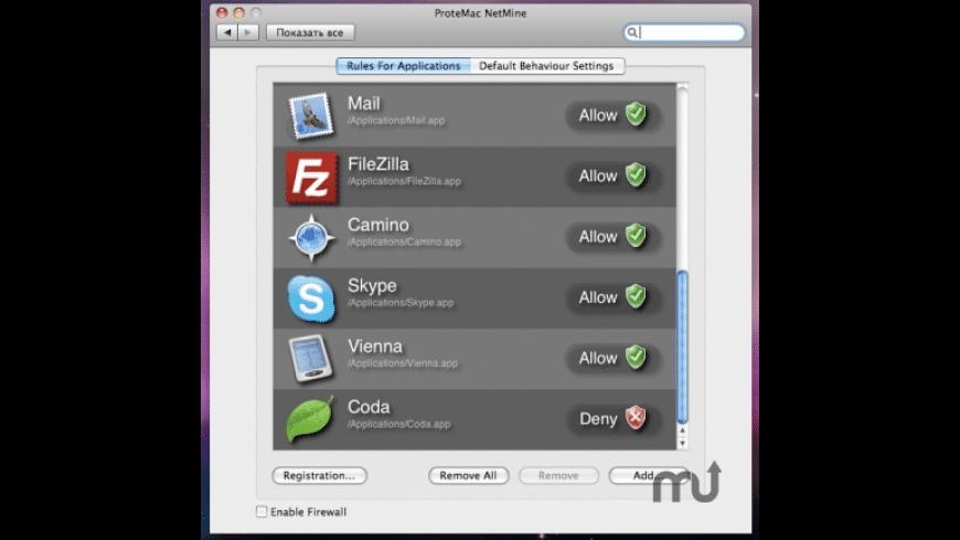 NetMine for Mac - review, screenshots