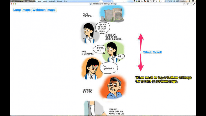 DreamView for Mac - review, screenshots