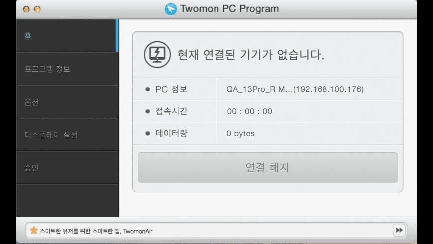 Twomon for Mac - review, screenshots