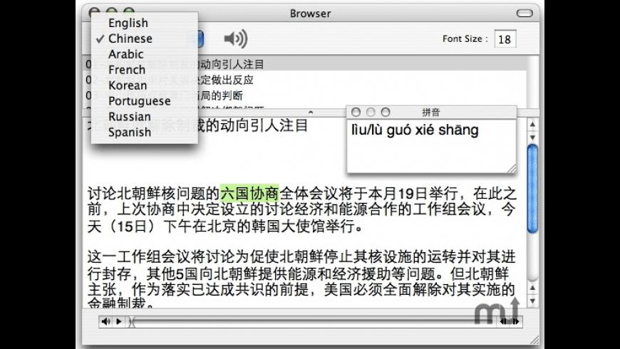 FLNewsBrowser for Mac - review, screenshots