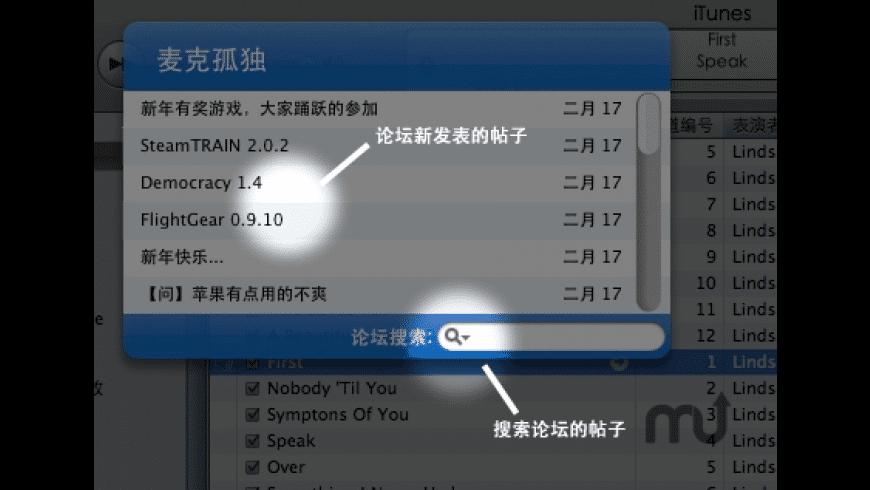 MacGudu_wdgt for Mac - review, screenshots