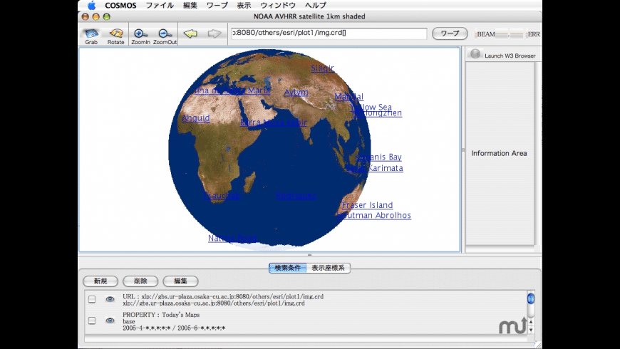 Cosmos Globalbase Browser for Mac - review, screenshots