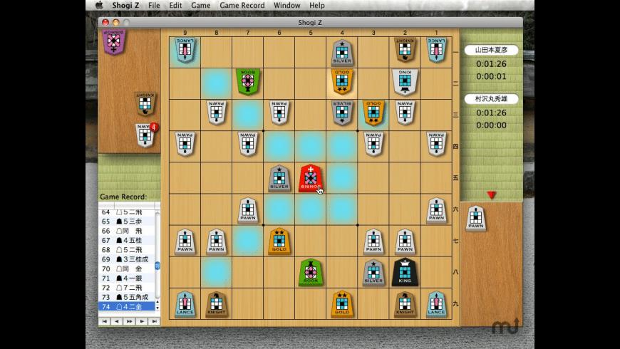 Shogi Z for Mac - review, screenshots