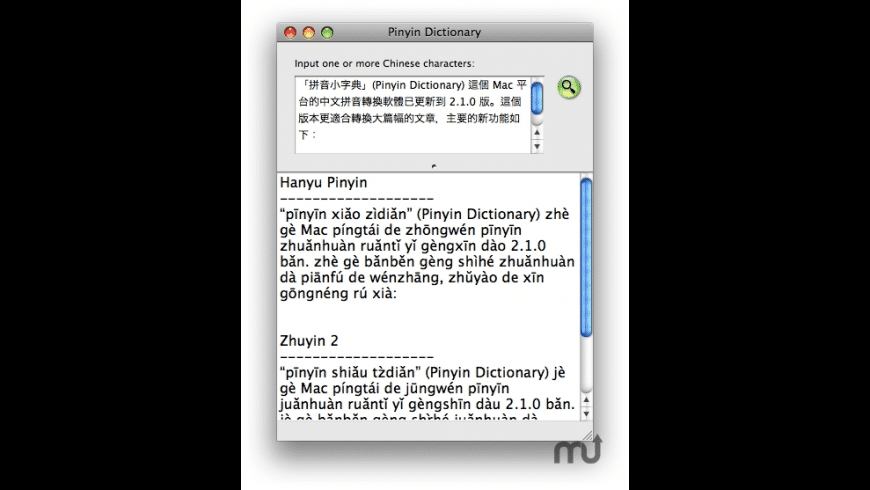 Pinyin Dictionary for Mac - review, screenshots