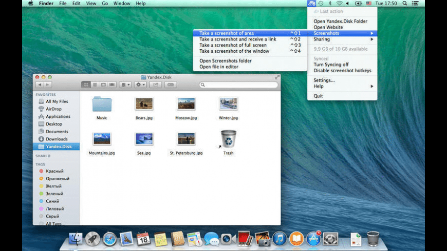 Yandex.Disk for Mac - review, screenshots