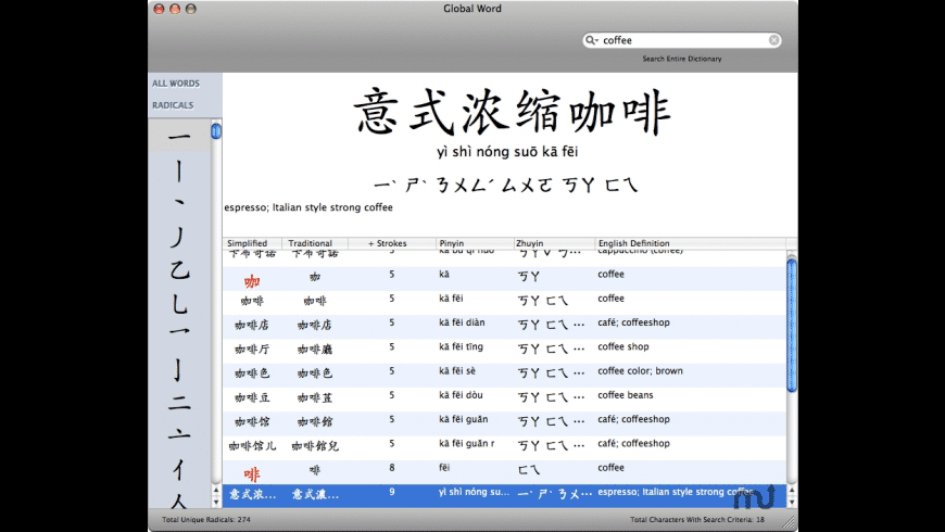 Global Word for Mac - review, screenshots
