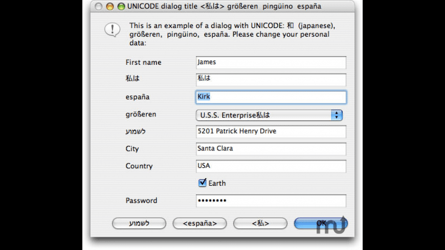 Troi Dialog Plug-in for Mac - review, screenshots