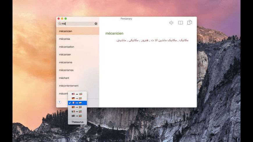 Persionary for Mac - review, screenshots