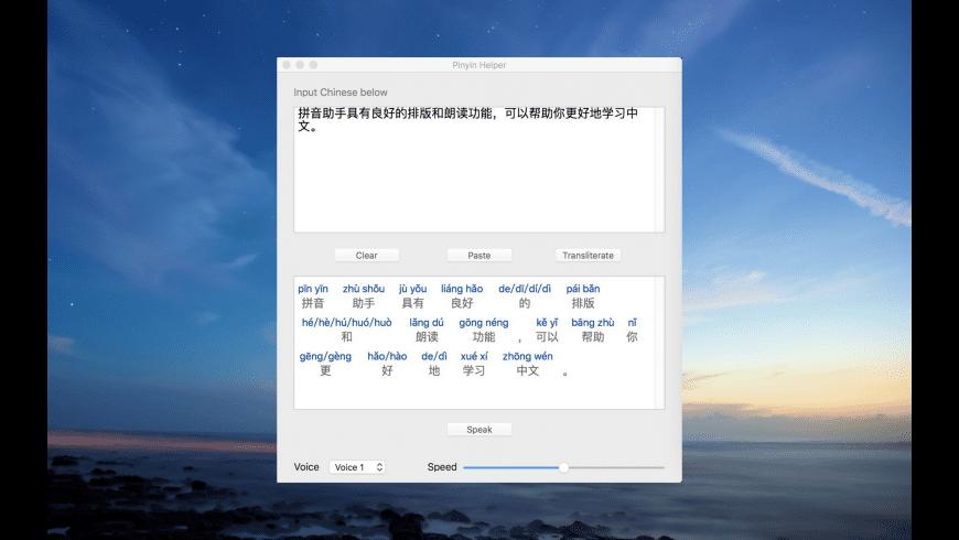 Pinyin Helper for Mac - review, screenshots